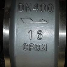 供应厂家直销H76对夹双瓣止回阀图片