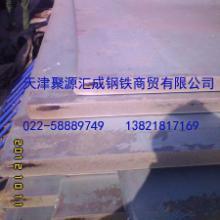 供应Q345耐候钢板Q345耐候钢板什么价格批发