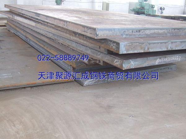 NM550钢板销售