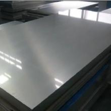 供应st12冷板,天津st12冷板,哪里有st12冷板厂家