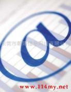 供应高质量的东莞网站设计服务批发