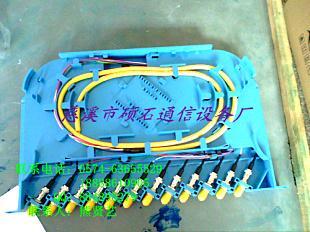 供应厂家大量库存12芯一体化托盘