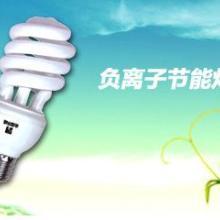 供应负离子节能灯节能照明的空气净化灯