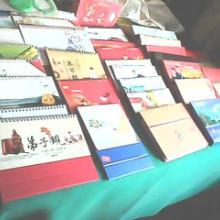 供应印刷各种台历挂历周历和印刷品批发