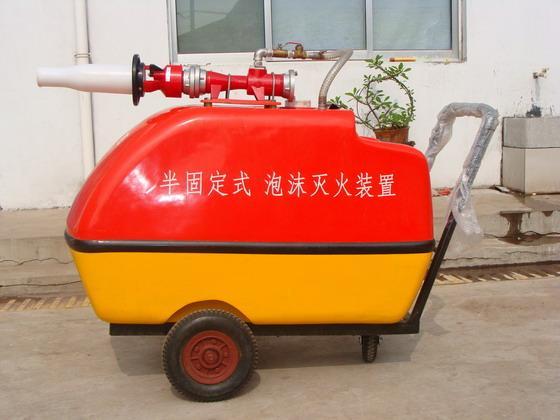 供应轻便式泡沫灭火装置