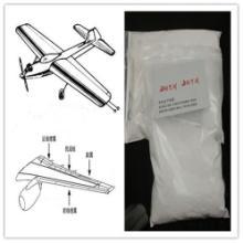 供应航空航天材料用硅微粉