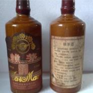 供应1986年赖茅酒在哪里买 联系方式 13302399039