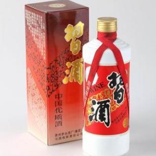 04习酒图片