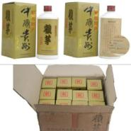 供应1995年赖茅酒什么价格 赖茅酒95年供应商