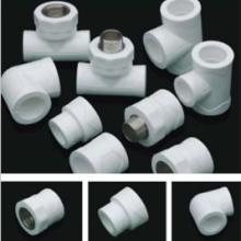 供应厂家供应PP-R冷水管ppr热水管