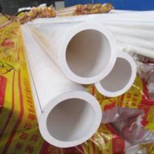 山东厂家ppr管材PPR管件自来水管批发塑料管材管件