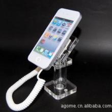 手机防盗展示架iphone充电支架