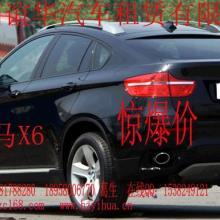 供应提供杭州火车站宝马X6商务车租赁