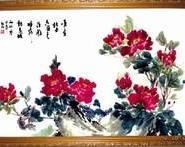 沧州尚品电器有限公司图片