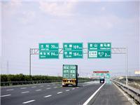 中山龙门架,东莞龙门架加工,惠州龙门架标牌,珠海龙门架安装,交通设施批发