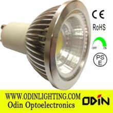 供应可调光COB光源COBLED射灯批发