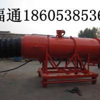 供应KCS-460D矿用湿式除尘风机37千瓦除尘风机