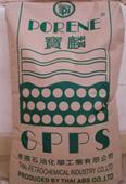 供应聚苯乙稀GPPS
