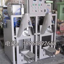 供应气压式干粉砂浆包装机(广志牌)气吹式粉料包装机批发