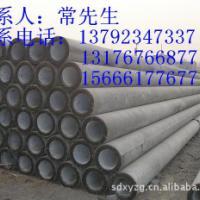 供应水泥电线杆厂家供应/水泥电线杆厂家出售/水泥电线杆批发//