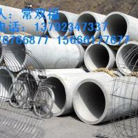 供应淄博水泥排污管,淄博水泥排污管联系方式,淄博水泥排污管电话号码
