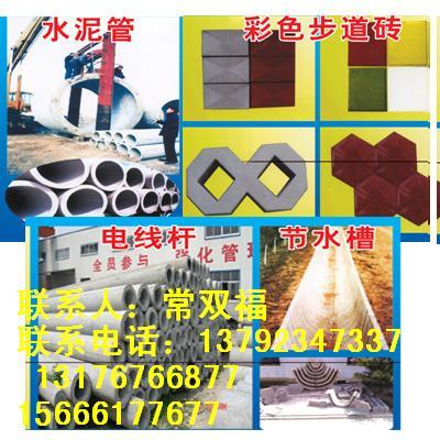 供应   四川各种水泥制品水泥电杆