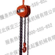 供应黑象手拉葫芦厂家直销保定三龙起重设备厂家批发价格供货