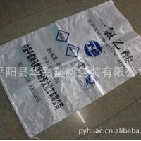 供应编织袋24