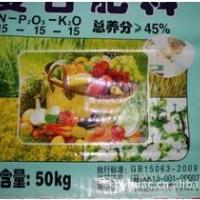 供应编织袋复合袋36