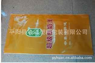 供应编织袋米袋32