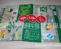 供应编织袋复膜袋09