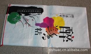 供应编织袋米袋复合袋包装袋价格合理37