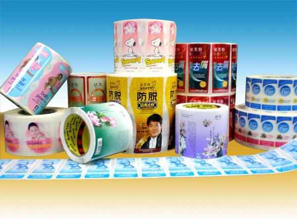 广州立印纸品标签有限公司