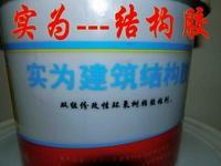 供应江门路桥加固材料广州厂家植筋胶碳纤维胶粘钢胶灌注粘钢胶批发