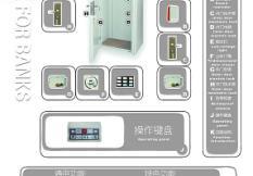 邯郸市爵程贸易有限公司简介