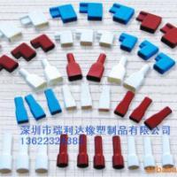 供应耐高温硅胶端子护套