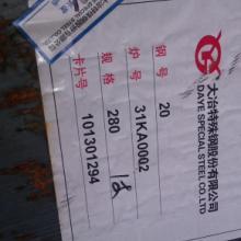 供应30CrMoSiA,湖北大冶优特钢一线钢厂,武汉总代理批发