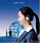 供应福州网络电话福州集团电话福州电信无线座机铁通无线座机办理