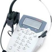 南通一号通南通网络电话图片