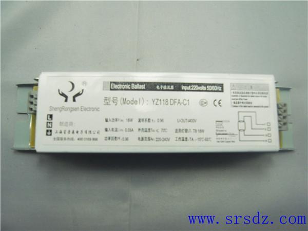 供应YZ118DFA-C1电子镇流器