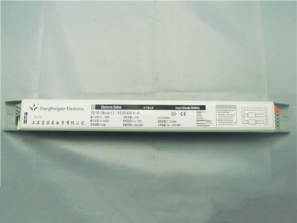 供应笙荣森T5拖二54W-B电子镇流器