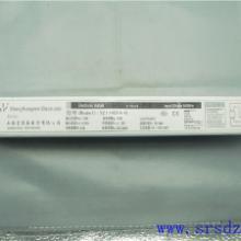 供应笙荣森T5YZ114DFA-B电子镇流器