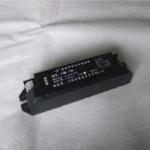 供应笙荣森T8荧光灯电子镇流器