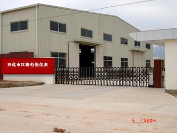兴化市江海电热仪表贸易有限公司