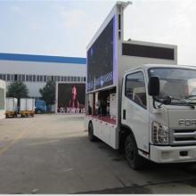 供应郑州LED广告宣传车代理/报价批发