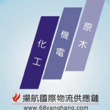 化工进口代理/固化剂乳液/颜料填料/溶剂/助剂进口代理报关