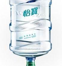 广州海珠区中大纺织城怡宝桶装水批发