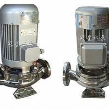 供应东莞不锈钢管道泵高温热水泵增压泵暖冷水循环泵批发