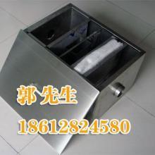 供应厨房油水分离器不锈钢油水分离器