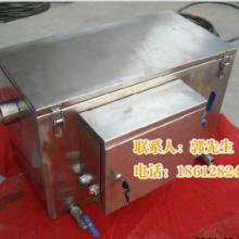 供应不锈钢油水分离器-油水分离器价格